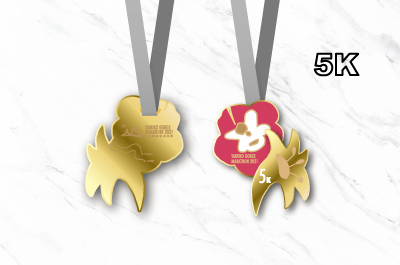 2018Taroko Gorge Marathon Medal-5K