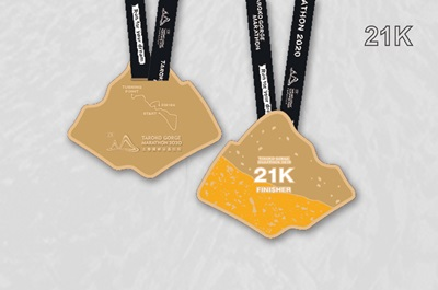 2018太魯閣峽谷馬拉松獎牌-21K