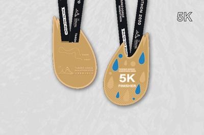 2018太魯閣峽谷馬拉松獎牌-5K